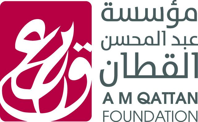 AMQF-logo-new-En