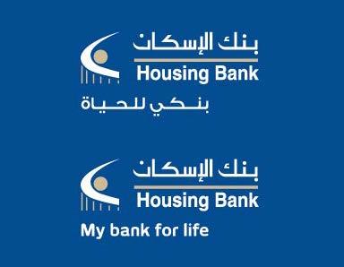 HB Final Logo
