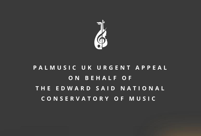 PalMusic UK Urgent Appeal