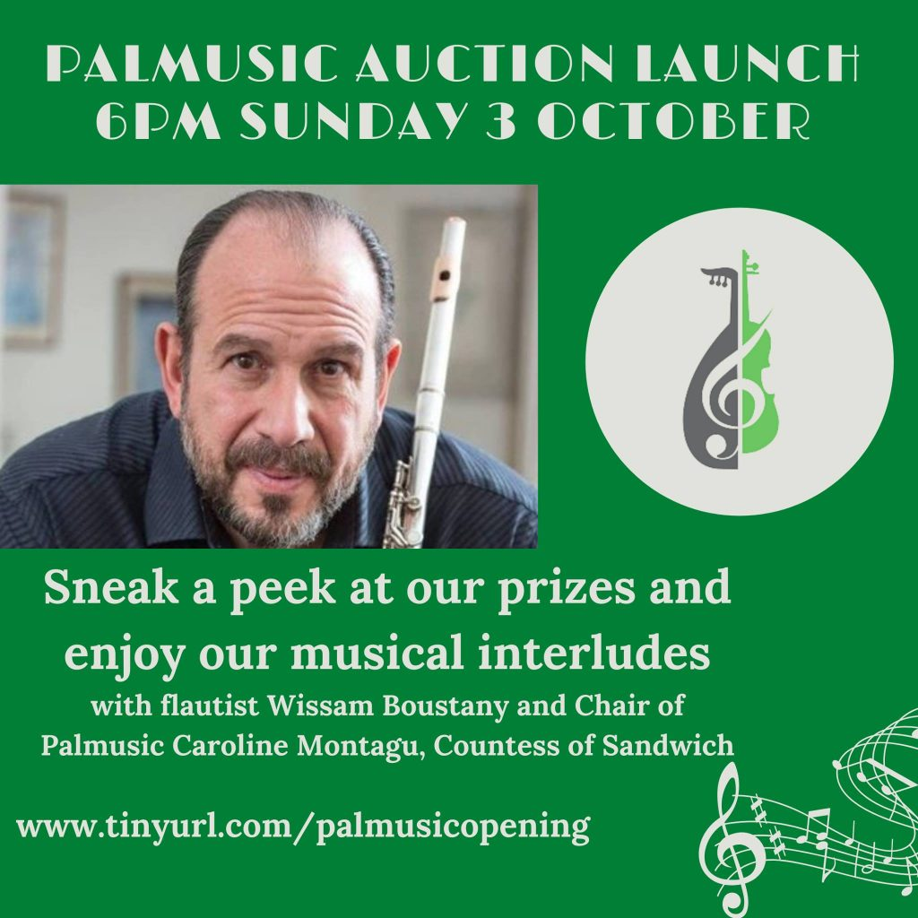 An advert for our online musical launch